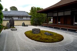 Im Land der Teezeremonie  �<br>Japan entdecken - ein  Reisebericht